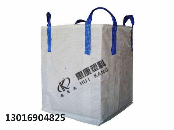 连云港集装袋