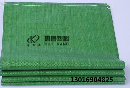 南京編織袋